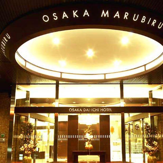 오사카 다이이치 호텔