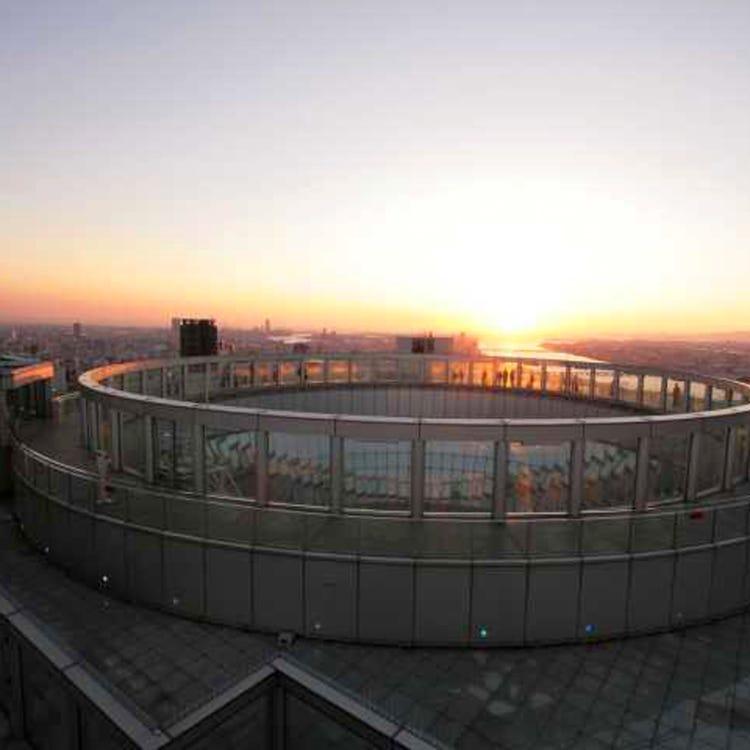 Umeda Sky Building Kuchu Teien Observatory