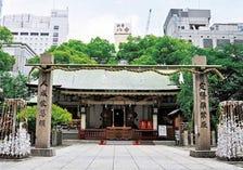Ohatsu Tenjin Shrine
