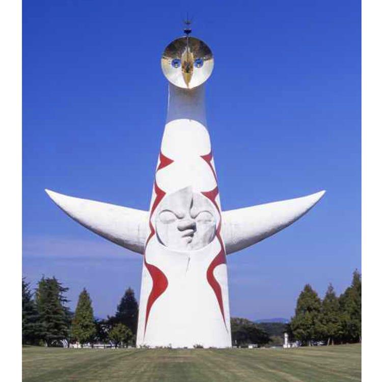Expo'70 Commemorative Park