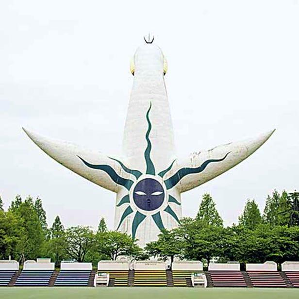 万博纪念公园