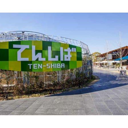 天王寺公园