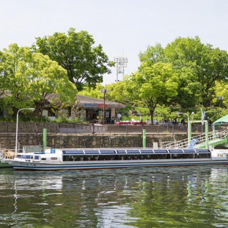 오사카 수상버스 아쿠아라이나