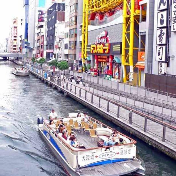 Osaka Aqua-bus, Aqua-Liner