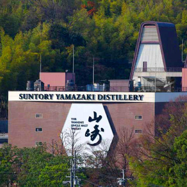 SUNTORY三得利山崎蒸餾所