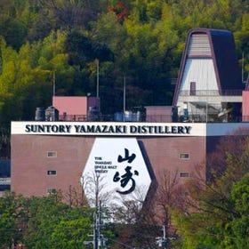 三得利山崎蒸馏所(参观)