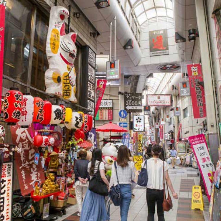Sennichimae Doguyasuji Shopping Street