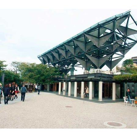 Isshinji Temple
