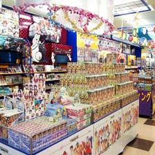 아니메이토 오사카 니혼바시