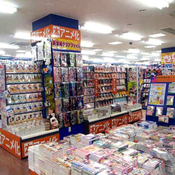 Animate Osaka Nipponbashi