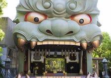 難波八阪神社