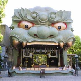 Namba Yasaka Shrine