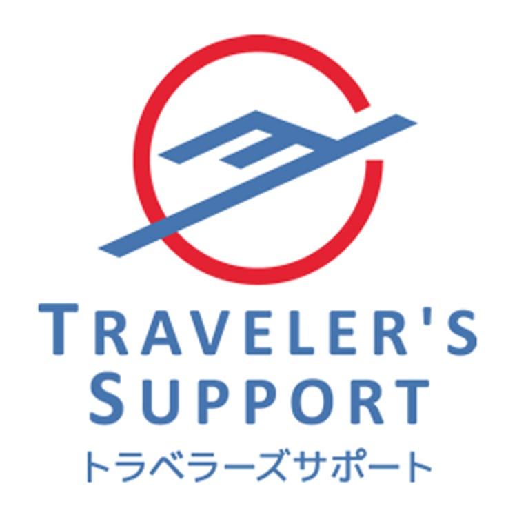 TRAVELER'S SUPPORT