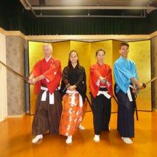 東京サムライ剣舞 ~侍文化体験~