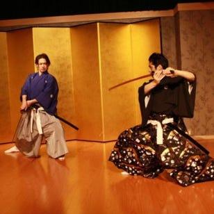 Tokyo Samurai Kembu - Samurai Culture Experience