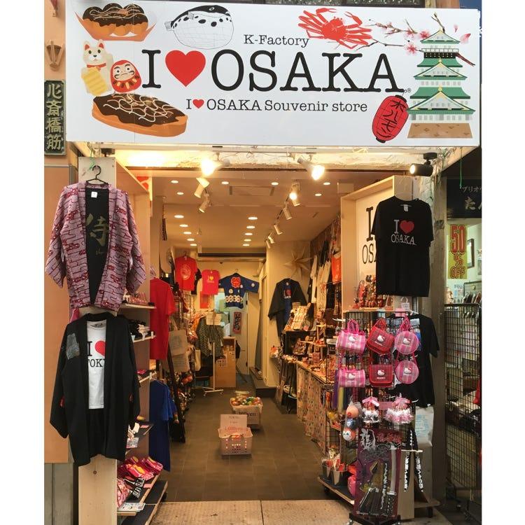 I LOVE OSAKA Main Store