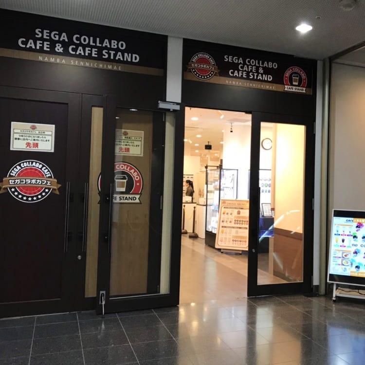 Sega Collaboration Café Nambasennichimae