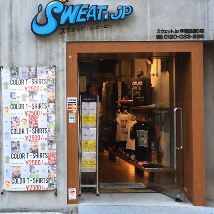 SWEAT.jp Shinjuku/Waseda-dori store