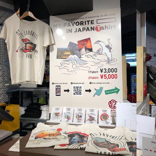 SWEAT.jp 新宿・早稲田通り店