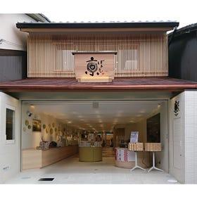 Kyo-baum Kiyomizu store