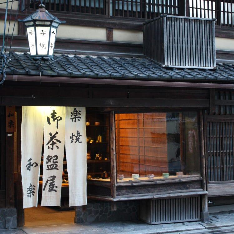 Raku Studio Waraku