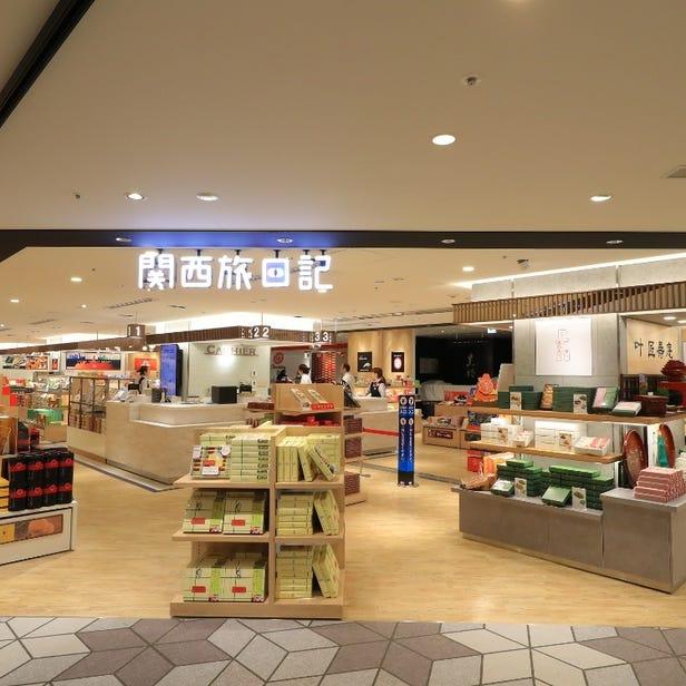 오사카국제공항(이타미공항)
