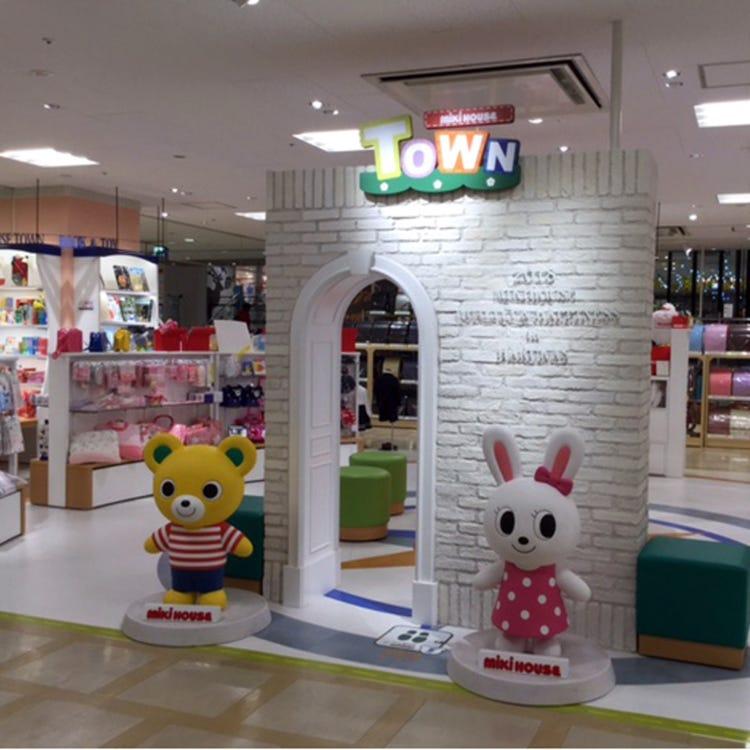 MIKI HOUSE Abeno Harukas Kintetsu store