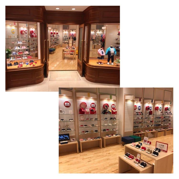 MIKI HOUSE Kyoto Main Store (Yaominami)