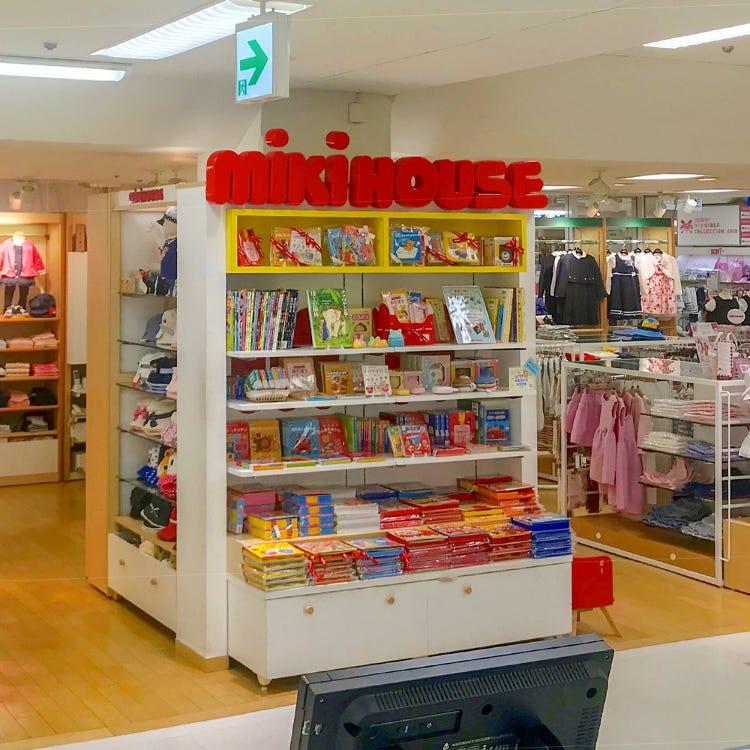 MIKI HOUSE Shinjuku Keio store