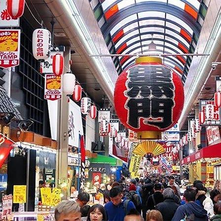 Kuromon Ichiba Market