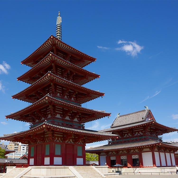 Shitenno-ji Temple