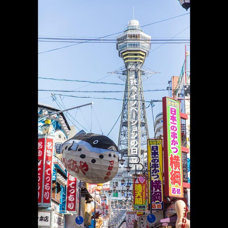 Tsutenkaku Tower