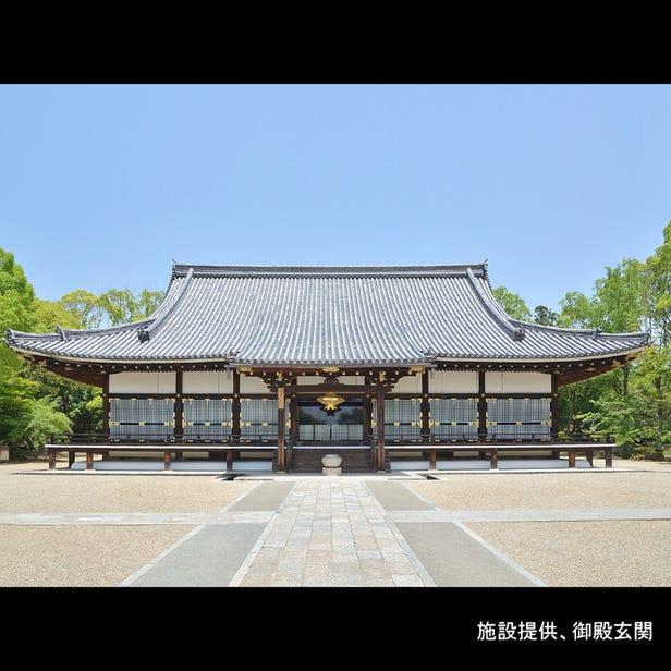 Ninna-ji Temple