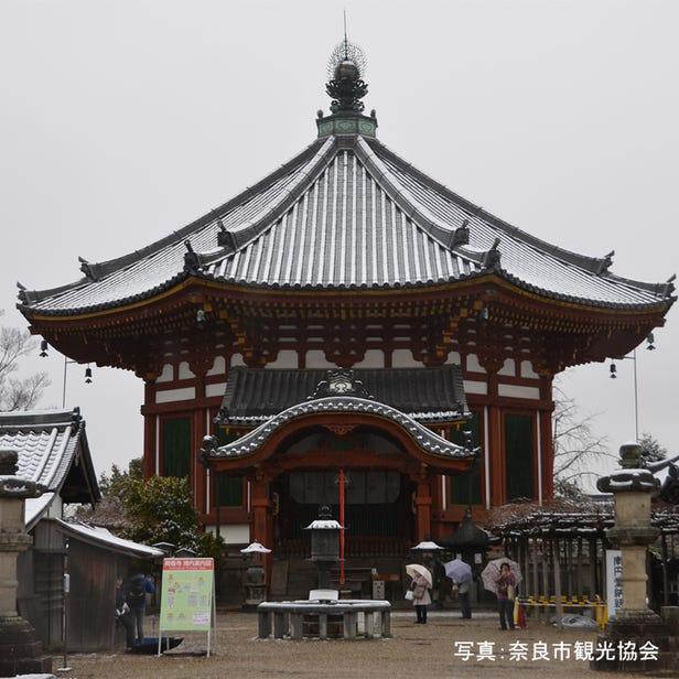 Kohfuku-ji Temple