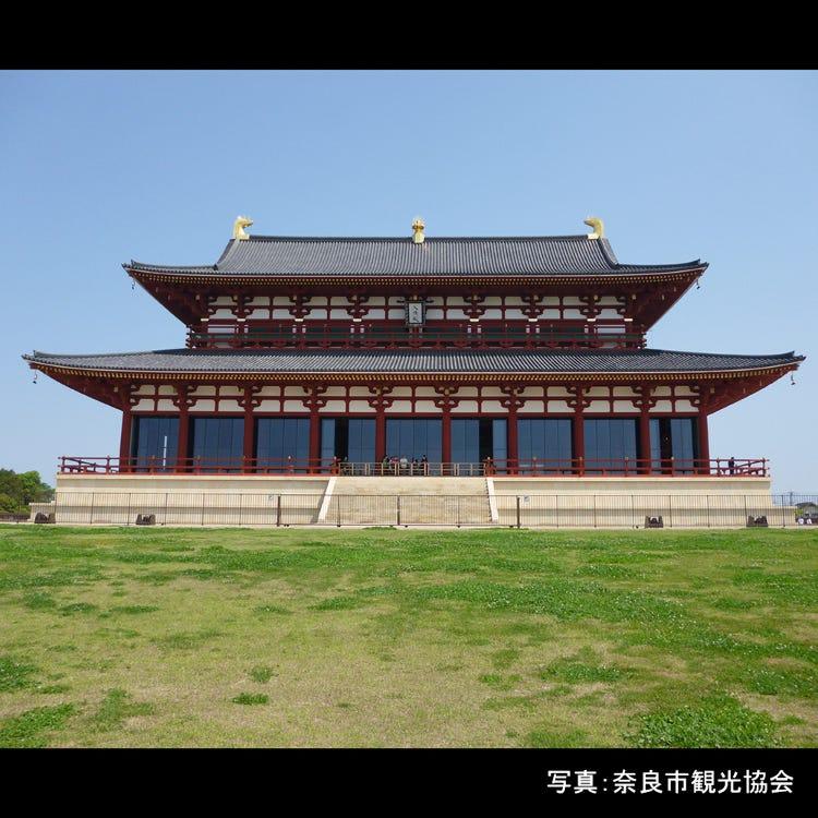 平城宮遺跡