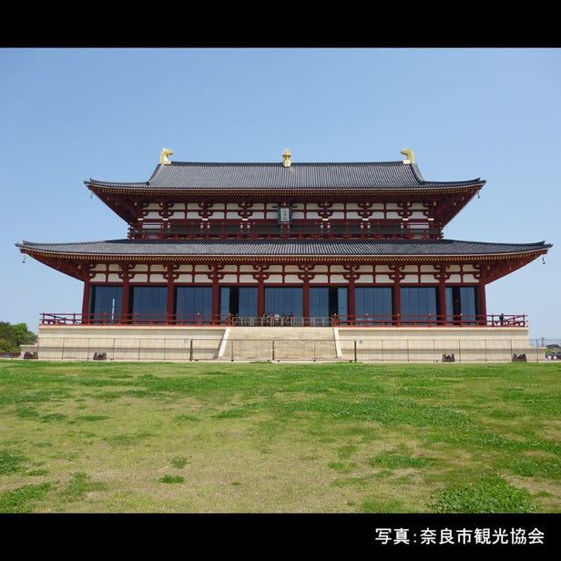平城宫遗址