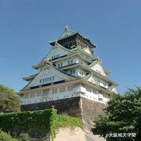 오사카성 천수각