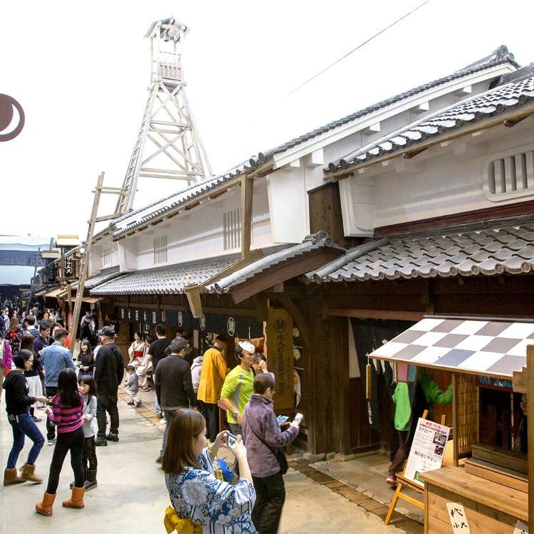 오사카 시립 주택 박물관 / 오사카 생활의 금석관