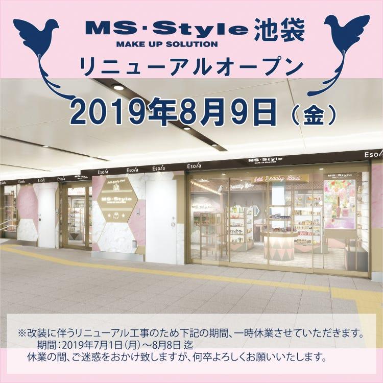 MS・Style Ikebukuro