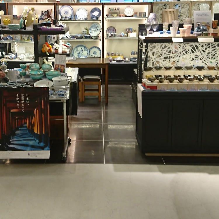 Kyo ware and Kiyomizu ware specialty store Seikado (Ginza)