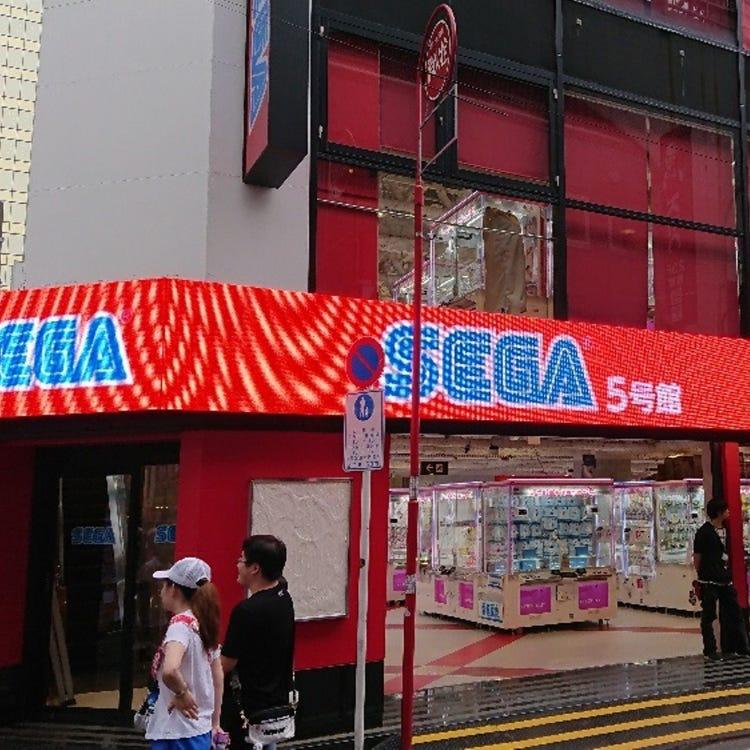 SEGA Akihabara 5th