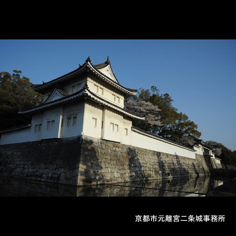 Former Imperial Villa Nijo-jo Castle