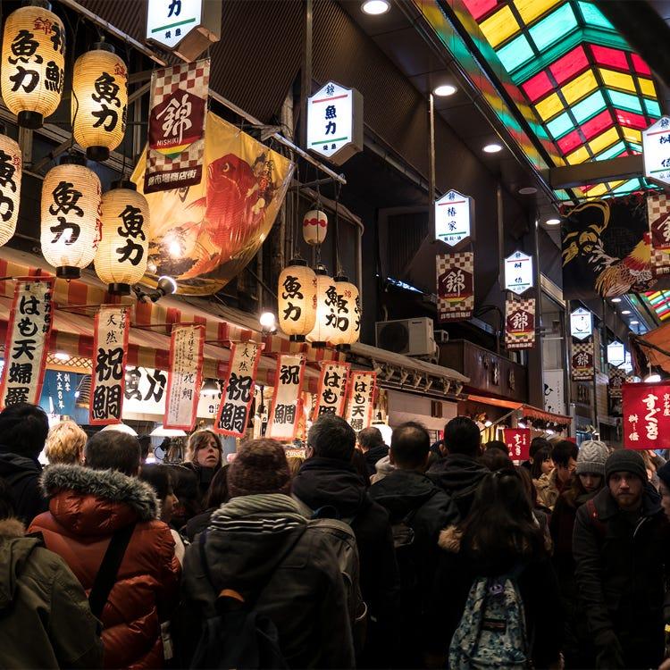 京都錦市場商店街