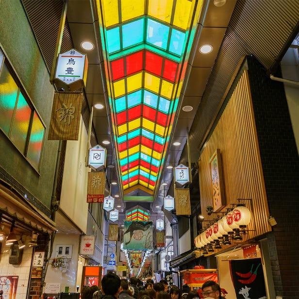 Nishiki Market Shopping District