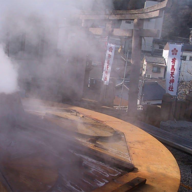 Arima Hot Springs