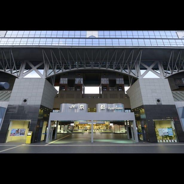 Kyoto Station Building