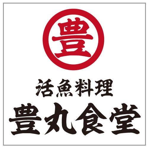 Toyomarushokudo