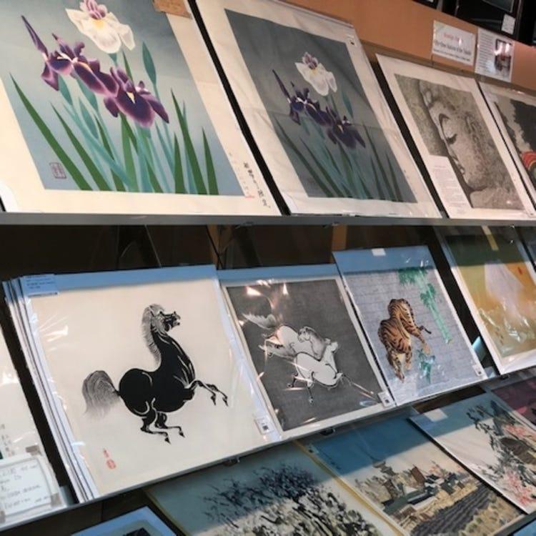 Kyoto Handicraft Center
