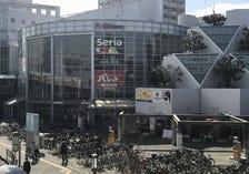 Izumiotsu City