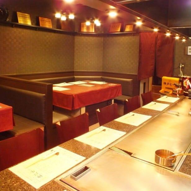 神户牛烧肉 八坐和 みやび店